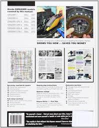 honda cbr600rr service and repair manual 2007 2012 haynes