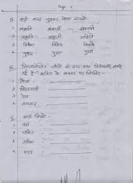 all worksheets hindi worksheets for class 2 printable