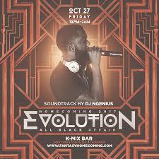 nccu homecoming 2017 evolution all black alumni affair