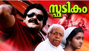 top 10 action movies in malayalam nettv4u com