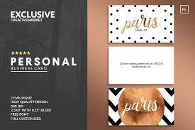 personal business card templates business card templates