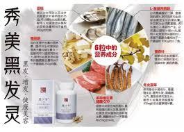 cuisiner l馮er 日本1分鐘賣1000個的黑髮神器 解決白頭發 掉發 脫髮 zenmarket