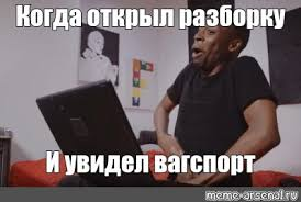Meme Laptop - create meme black man with laptop mem meme black man with hands