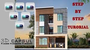 3ds max tutorial hindi chapter 11 house front elevation part 3