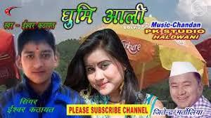 gadwali song category top garhwali song
