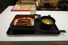 Seeking Eel Seeking Spice In Japan 16 Yoshinoya At The Airport For Unagi
