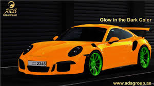 ads automobile glow paint youtube