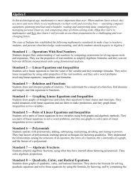 academic standards mathematics algebra i
