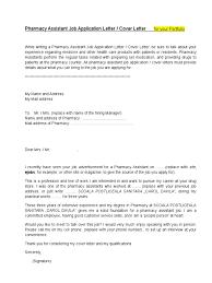 scrisoare de intentie pharmacy medical prescription
