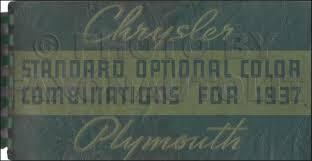 1937 plymouth repair shop manual original