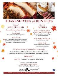 thanksgiving dressings enjoy thanksgiving at hunter u0027s u2013 hunter u0027s bar and grill fine