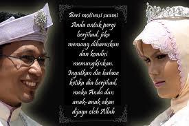 keluarga sakinah 17 jurus membahagiakan suami voa islam com