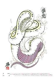 1415 best tattoo design images on pinterest drawings flowers