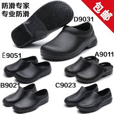 Kitchen Shoes by Slide Shoes Breathable Shoes Chef G Hotel Kitchen Special Shoes