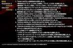 TEKKEN OFFICIAL :: TEKKEN TAG TOURNAMENT 2 for PlayStation 3 ... tekken-official.jp