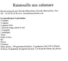 recette cuisine chef recette poisson cuisine recette ratatouille aux calamars