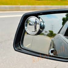 No Blind Spot Rear View Mirror Reviews Car Side View Mirror Blind Spot Australia New Featured Car Side