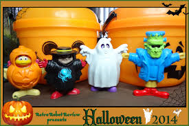 My Singing Monsters Halloween Costumes Mcdonald U0027s Happy Meal U2013 1995 Mcdonald U0027s Halloween Costume Figures