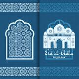 arabic greeting vector background arch muslim mosque stock vector