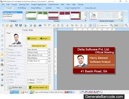 card software visitor id card maker software designs gate pass and visitor id cards