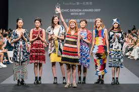 home design competition shows ecochic design award