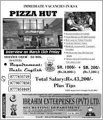 service crew waiter u2013 pizza hut u2013 ksa saudi arabia