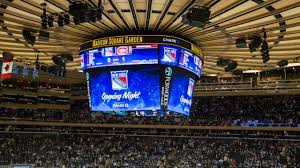 secrets of madison square garden am new york
