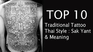 top 10 traditional tattoos style sak yant meaning 10 ส ด