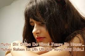 images of sad girl sad girl love shayari hd wallpaper hindi love sad shayari