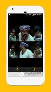 Meme Creator Mobile - meme box tamil memes meme creator templates for android apk