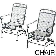 Garden Rocking Chair Uk Rocking Chair Metal Metal Outdoor Rocking Chairs Metal Outdoor