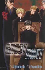 ghost hunt volume 5 spectrum nexus