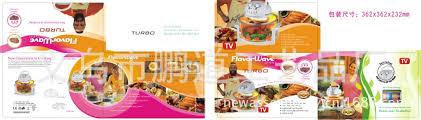 d馗o cuisine blanche cuisine r騁ro 100 images 騁ag鑽e de cuisine 100 images 騁ag鑽e