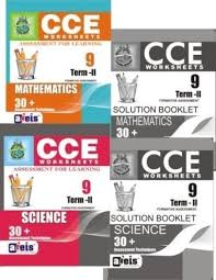 cce worksheets science and mathematics for class 9 term 2