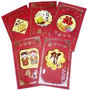 lucky envelopes lucky coins 1 95 l lucky money envelopes l feng shui wealth cures