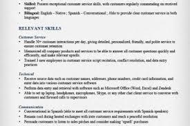 Call Center Customer Service Resume Examples by Call Center Resume Sample Philippines Resume Call Center Resume
