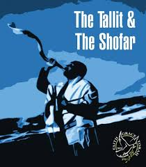 shofar tallit the tallit the shofar faith grace and torah