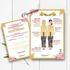 Bridesmaid Invitation Cards Paperpeace Bridesmaid Card 1 Set For Ms Putri