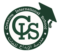 creative images international contact us creative international school مدرسة الإبداع الدولية