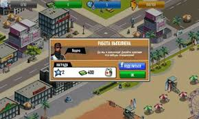 gangstar city apk gangstar city for android free gangstar city apk