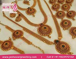 wedding jewellery sets gold complete south indian bridal set in mumbai india janhavi