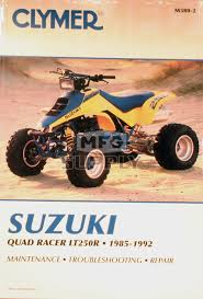 cm380 85 92 suzuki lt250r repair u0026 maintenance manual atv