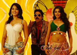 RAGADA Telugu Movie