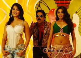 RAGADA Telugu Movie