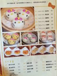 cuisine hello hello cuisine hong kong adaytrip diary