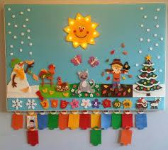wandgestaltung kindergarten die besten 25 geburtstagskalender kindergarten ideen auf