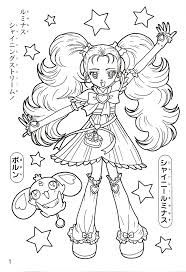 blog sakamoto haruko pretty cure coloring pages pretty cure