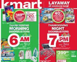 leaked kmart thanksgiving day sales ad 2014 kmart deals