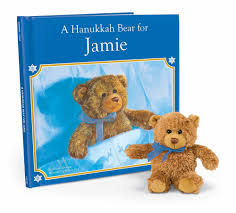 chanukah gifts personalized gifts for kids hanukkah gifts a hanukkah for me