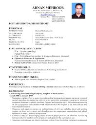 biodata format for freshers normal resume format for freshers free resume templates
